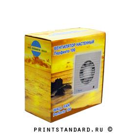 Упаковка для вентиляторов